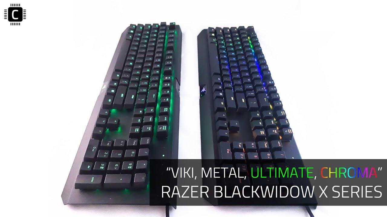 razer blackwidow ultimate how to change lighting effects