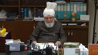 This Week With Huzoor - 26 March 2021