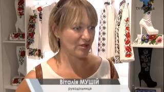 У Тернополі відкрили супермаркет товарів для вишивки та рукоділля Барвиста вишиванка