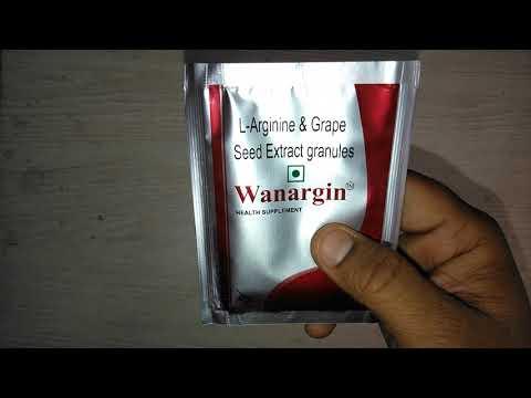 Wanargin Health Supplement review पहली बार माँ बनने जा रही है तो गौर से देखे ये वीडियो को !
