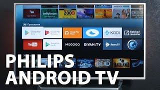 Возможности Android TV на примере телевизора Philips 2017 года - Keddr.com