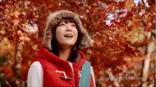 京王グループ 「紅葉」 上野樹里