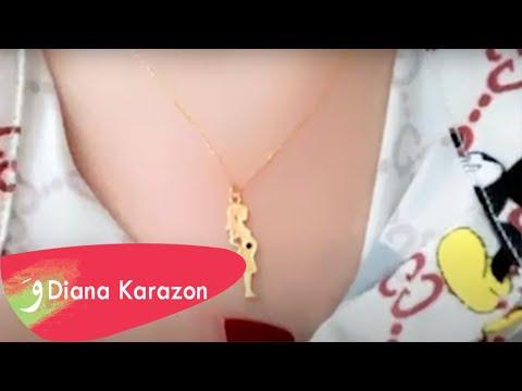Diana Karazon - Howe Meen [Official Music Video] (2021) / ديانا كرزون - هو مين