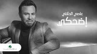 assi-el-hallani-edhaki-video-2019-