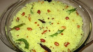 Easy lemon rice in tamil