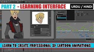 Toon Boom Harmony Parte de la Interfaz - 02 | Aprender A Crear Animaciones de dibujos animados en 2d En Urdu / Hindi