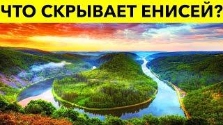 Что скрывает Енисей? - Жизнь На Великой Реке - Документальные фильмы про природу России 2018