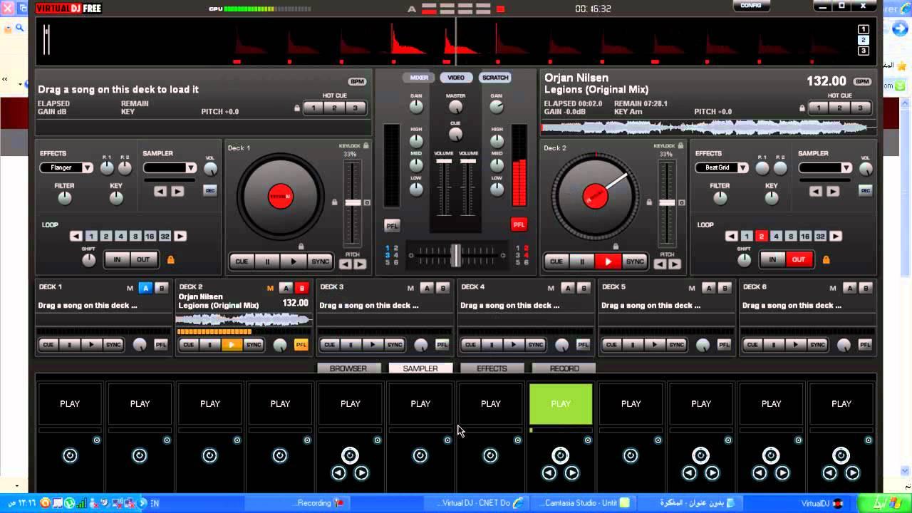 تحميل برنامج dj