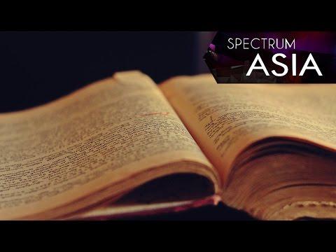 Spectrum Asia— Love Story 08/21/2016 | CCTV