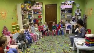 Открытый урок по английскому языку в частном детском саду