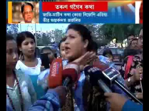 bhurukat hathi : dress code by assam govt