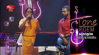 Piyasalana Mage @ Tone Poem with Pradeepa Dharmadasa Thumbnail