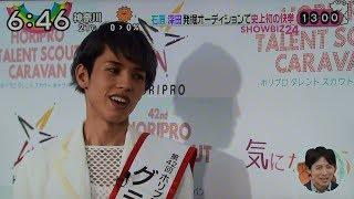 ホリプロスカウトキャラバングランプリにユニークキャラの男性 松本大志...