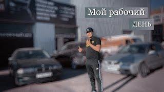 Рабочий день перекупа! Купил две иномарки за 130 тыс рублей!