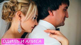 Роскошная свадьба Одиля и Алисы ● организация праздников в Уфе