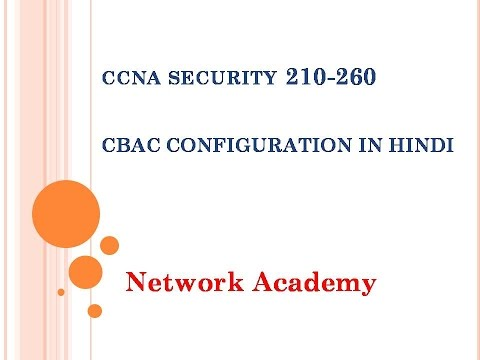 CCNA SCURITY (CBAC CONFIGURATION ) IN HINDI
