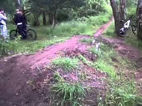 Skipwith Common Jump