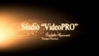 Профессиональная видеосъёмка  VideoPRO Dimas puh 89183496468 Славянск-на-Кубани видеосъемка(, 2015-02-27T08:26:34.000Z)