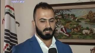 اوراق حكومية تقاعد الشهداء النهائي