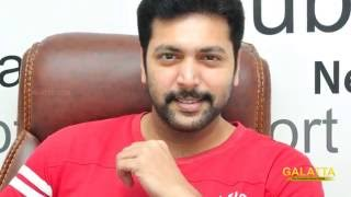 Jayam Ravi - Samuthirakani's Film Gets A Title As 'Thondan'
