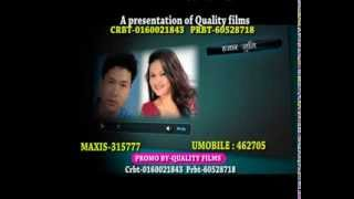 Hajar Juni Juni Official promo | Quality Films