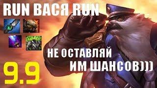 Волибир (Лес) гайд-геймплей 9.9 (Volibear)|Лига легенд| Беги глупыш
