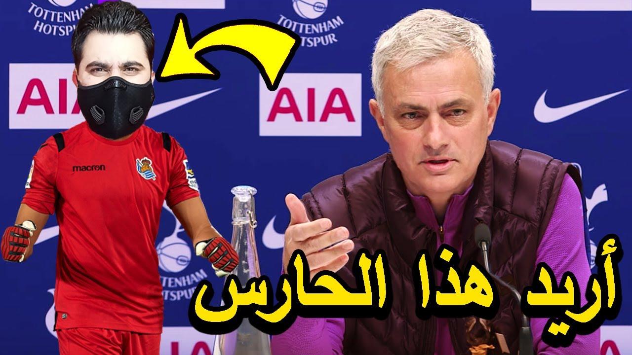 حارس مرمى    السبيشل وان ينبهر و يطالب بمصطفى بأي ثمن مهما كان !! PES 2021