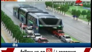 New technology by China to decrease traffic jam