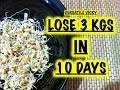 How to Lose Weight Fast 3 Kgs in 10 Days with Wheat Sprouts / How to make Wheat Sprouts in Hindi