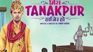 Miss Tanakpur Official Trailer | Harshitaa Bhatt | Sanjay Mishra