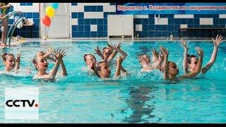 Во Владивостоке прошел турнир по синхронному плаванию