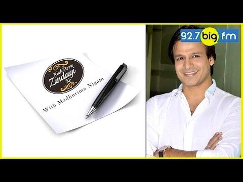 Vivek Oberoi Interview | Kuch panne Zindgi ke
