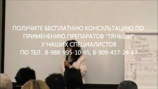 Ф Бикбаева