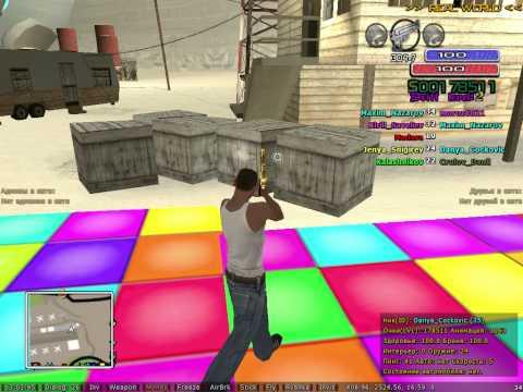 Cleo скрипты для GTA SA:MP [+C ТАЩИМ КАПТЫ]
