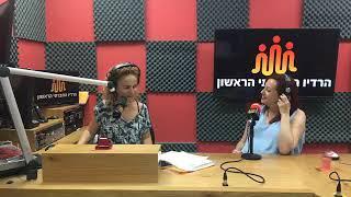 אביגיל לוי מתארחת ברדיו החברתי אצל רוני לוגסי בשיחה על שפע