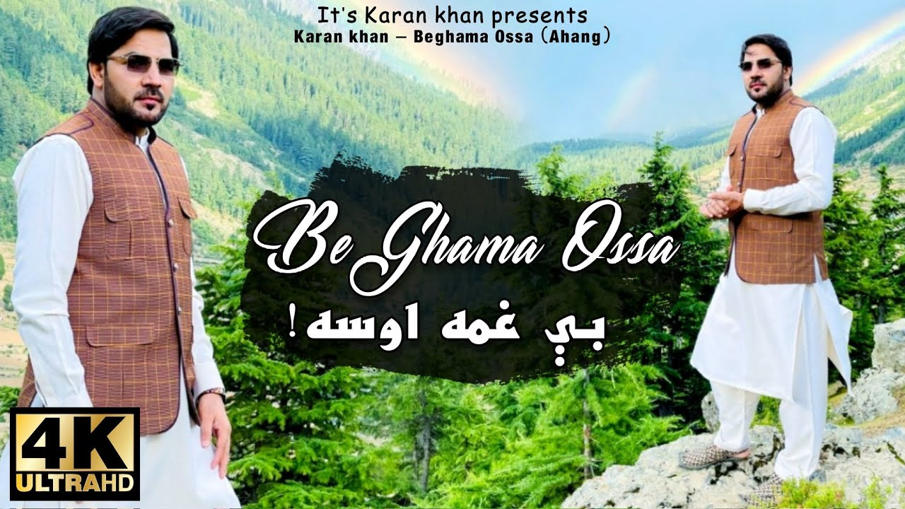 Download Karan Khan - Beghama Ossa - Ahang - (Official) - HD(Video) پښتو موسیقي اهنګ البم (بېغمه اوسه)