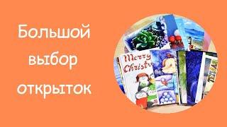 Обзор: Открытки от Мяукард   volchonok90