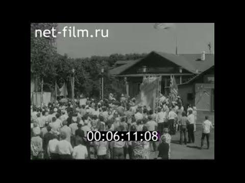 1980г. село Мальцево Шадринский район Курганская обл