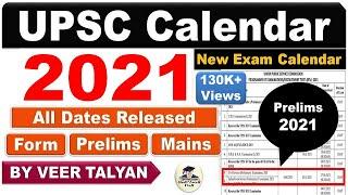 UPSC Exam Calendar 2021 Released | UPSC Prelims 2021 | UPSC Important update | UPSC latest News VeeR