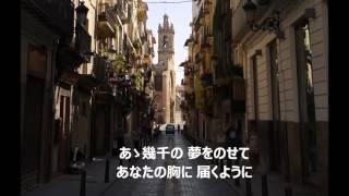 美川憲一さんの「永遠にバラの時を」を歌ってみました。なかなか、広が...