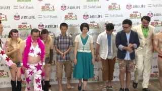 YNN(http://ynn.jp)とTBSチャンネル2・TBSオンデマンドで好評配信中...