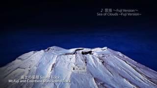 """富士の星暦 Sound Track / """"Mt.Fuji and Countless Stars"""" Sound Track"""