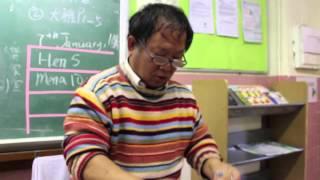 水仙花種植(教學影片)……樂善堂學校攝製