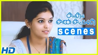 Kadhal Kan Kattudhe Movie Scenes | Athulya takes interview | KG | Shivaraj | Deva