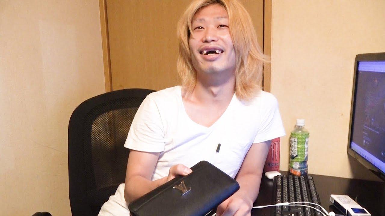 加藤が13万円のルイ・ヴィトンの財布を買いました