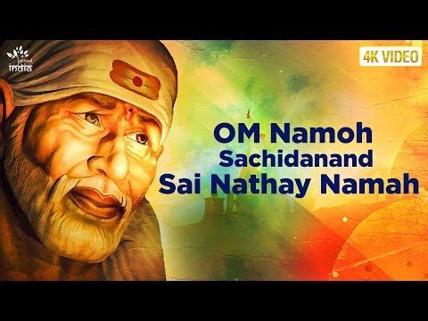 Sai Baba Songs साईं बाबा भजन - Om Namo Sachidanand Sai Nathay Namah ✅   भजन हिंदी   Bhagwan Ke Gane