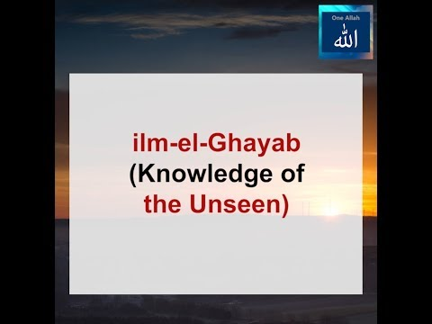 Ilm E Ghayab (Knowledge Of Unseen)