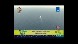 استمرار جهود القوات البحرية والجوية في البحث عن حطام الطائرة المنكوبة (فيديو)
