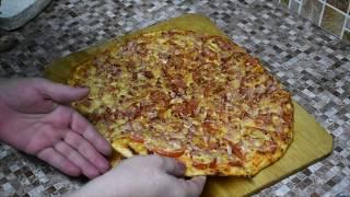 Рецепт блюда Пицца с овощами ветчиной и сыром Как приготовить Способ приготовления Как приготовить