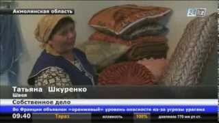 Строитель из Акмолинской области открыл швейный цех